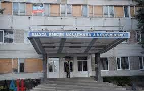 В Донецке на шахте Скочинского произошел пожар