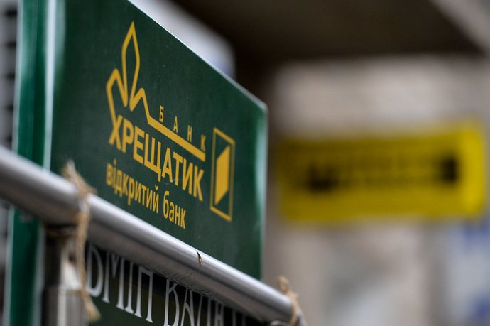 Экс-сотрудницу банка «Хрещатик» подозревают в подделке документов и растрате 10 млн гривен