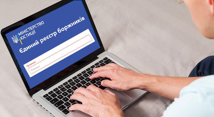 Кабмин одобрил изменения в Кодекс по процедуре банкротства