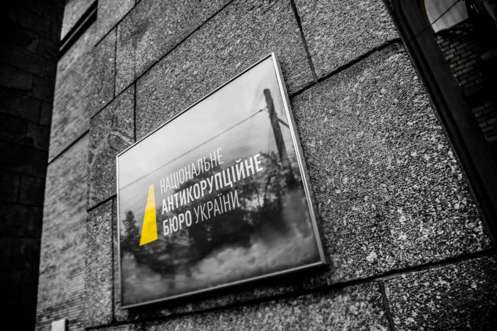 НАБУ вручило новые подозрения в деле о хищении газа «Нафтогаза Украины»