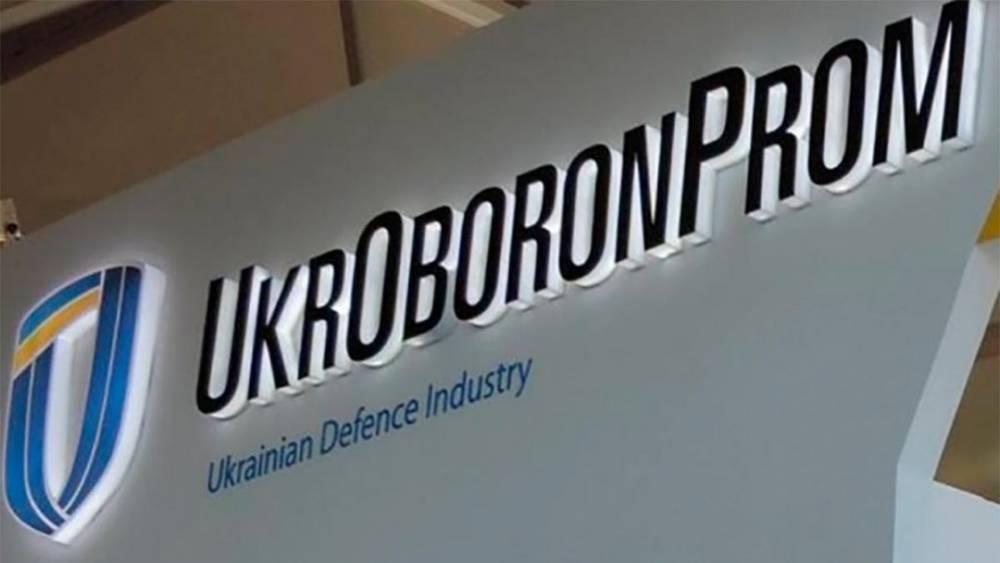 Директора предприятия «Укроборонпрома» подозревают в злоупотреблении положением на почти 900 тысяч гривен