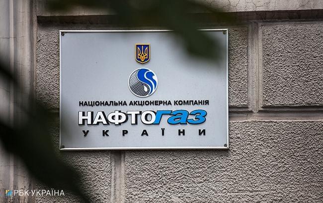 «Нефтегазбезопасность» без торгов купила четыре пакета сетевого софта за 144 млн гривен