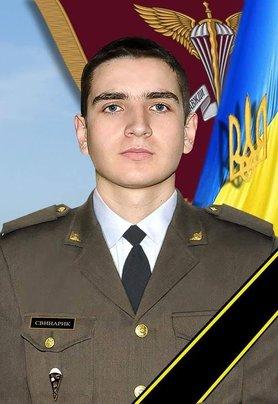 В Луганской области десантник покончил с собой