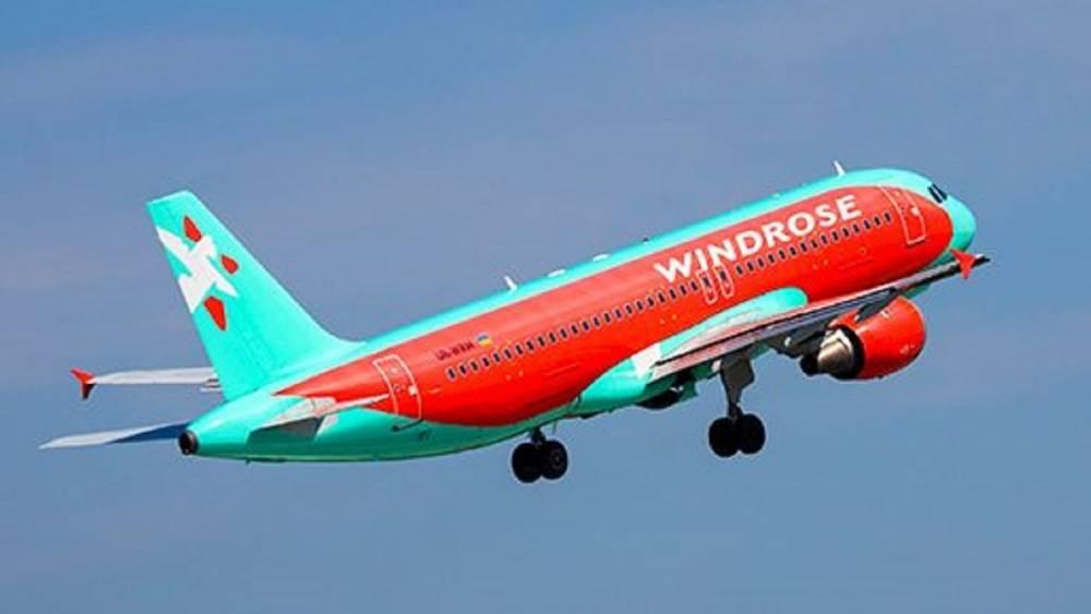 WindRose продолжит выполнять рейсы для президента