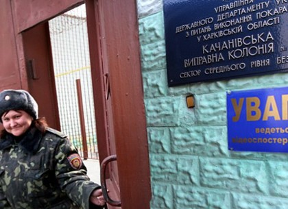 Замдиректора Качановской колонии вручили подозрение в халатности