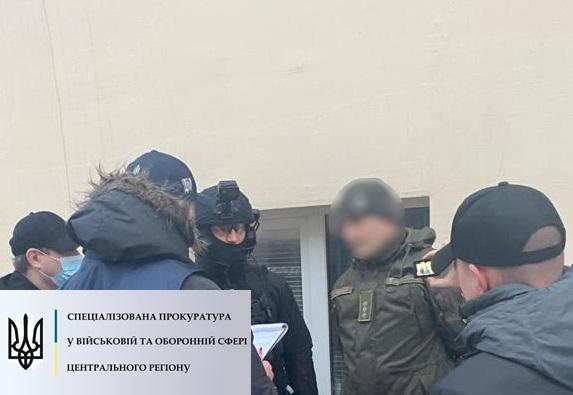В Харькове при продаже наркотиков задержали капитана Нацгвардии