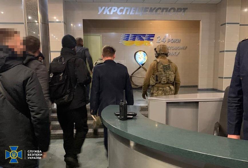 СБУ проводит обыски в «Укрспецэкспорте»