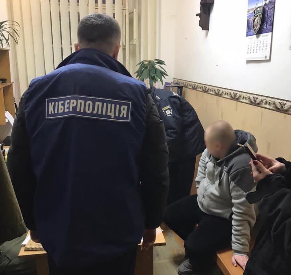 В Киевском СИЗО мошенник зарабатывал деньги на сайтах знакомств