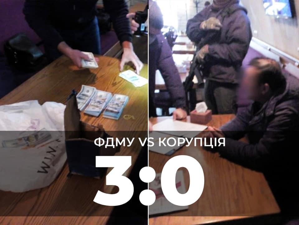 Главе ФГИУ предложили 100 тысяч долларов за назначение руководителя «Николаевоблэнерго»