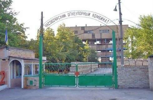 Ахметов купил контрольный пакет акций Часовоярского комбината