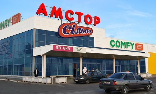 Глава Concorde Capital купил сеть ТЦ «Амстор» Новинского за 456 млн гривен
