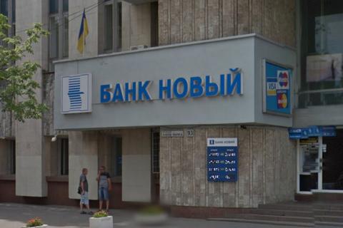 ФГВФЛ ликвидировал банк Государственного космического агентства