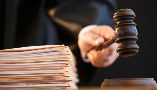 Суд восстановил в должности люстрированного столичного прокурора и обязал выплатить 5 млн гривен компенсации