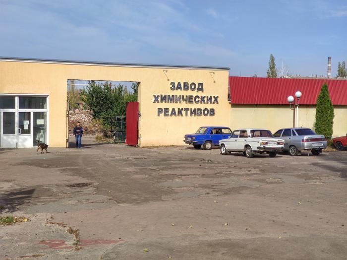 Следствие не может найти виновного в уклонении от уплаты налогов Шосткинского завода химических реактивов