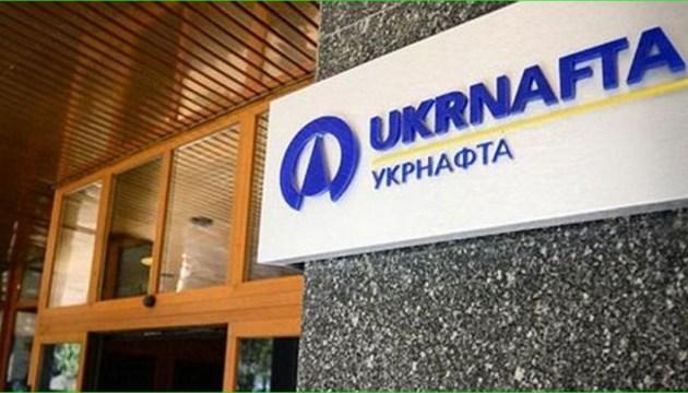 Суд разрешил АМКУ возобновить дело против «Укрнафты»