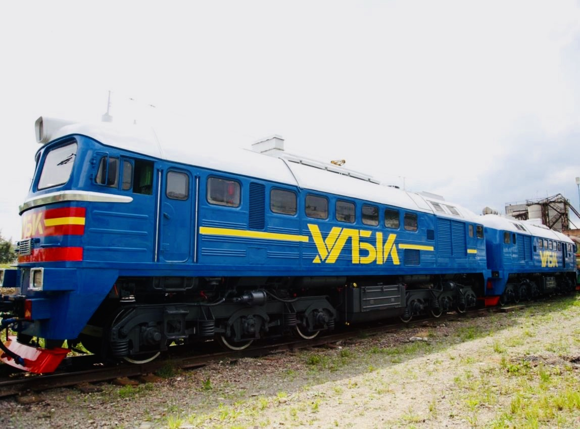 «Укрзализныця» отдала часть рынка грузоперевозок фирме со скандальным прошлым