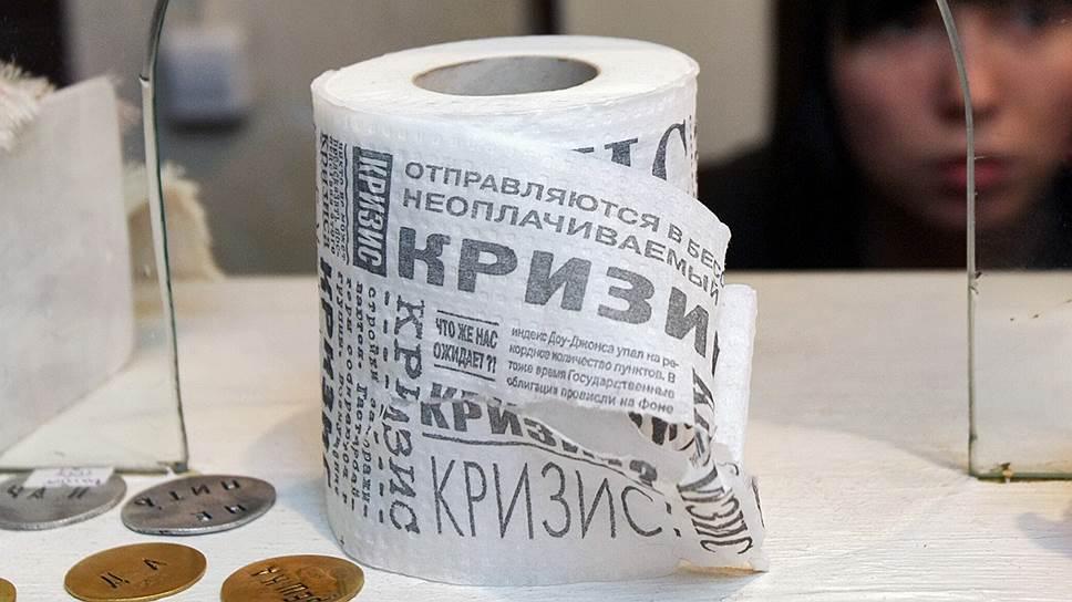 В Черновицкой области производителей поддельной туалетной бумаги отдали под суд