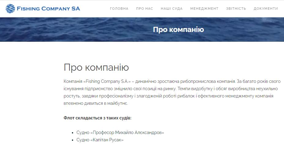 Россияне добились ареста имущества Украины на Британских Виргинских островах