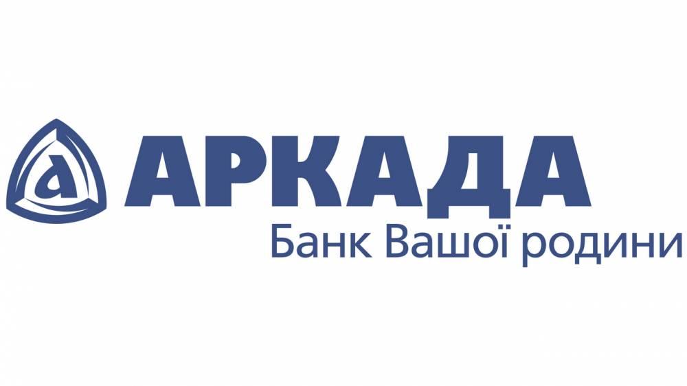 Владельцу фирмы, через которую выводили деньги банка «Аркада», вручили подозрение в хищениях