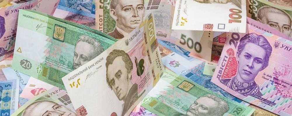В Донецкой области преступная группа присвоила 1,4 млн гривен соцвыплат