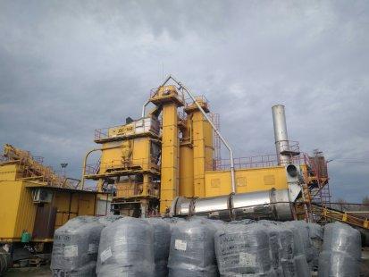 АРМА передали в управление завод в Ахтырке, работавший без разрешения