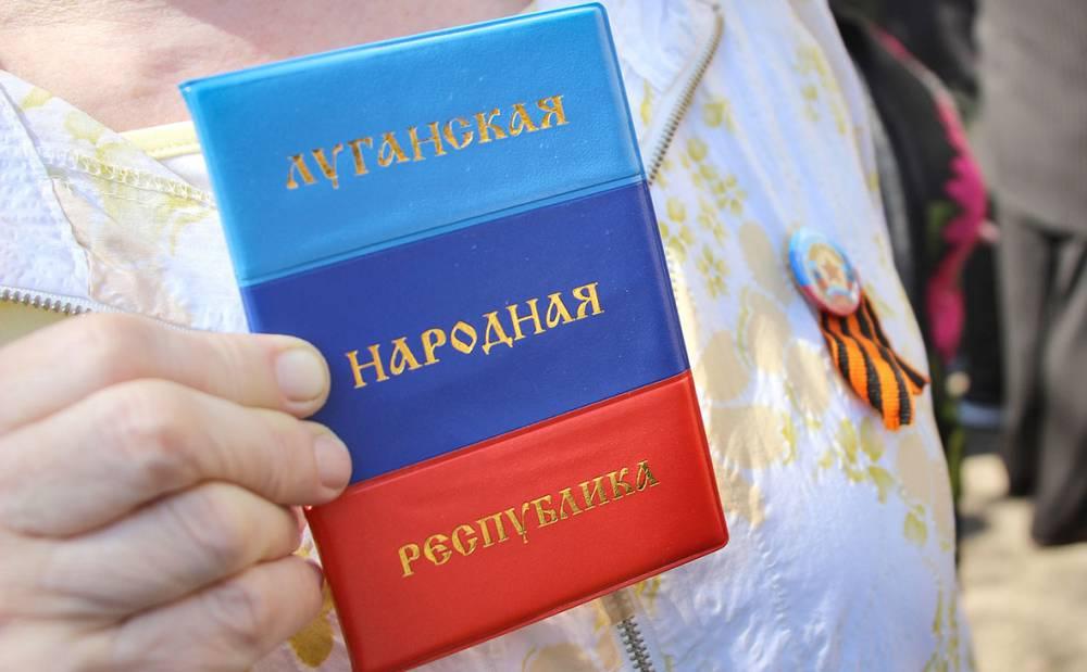 Донецкую железную дорогу может возглавить бывший замдиректора со связями в «ЛНР»