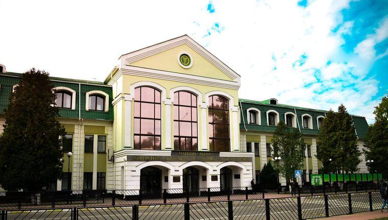 Руководство университета ГФС отказалось предоставлять документы аудиторам