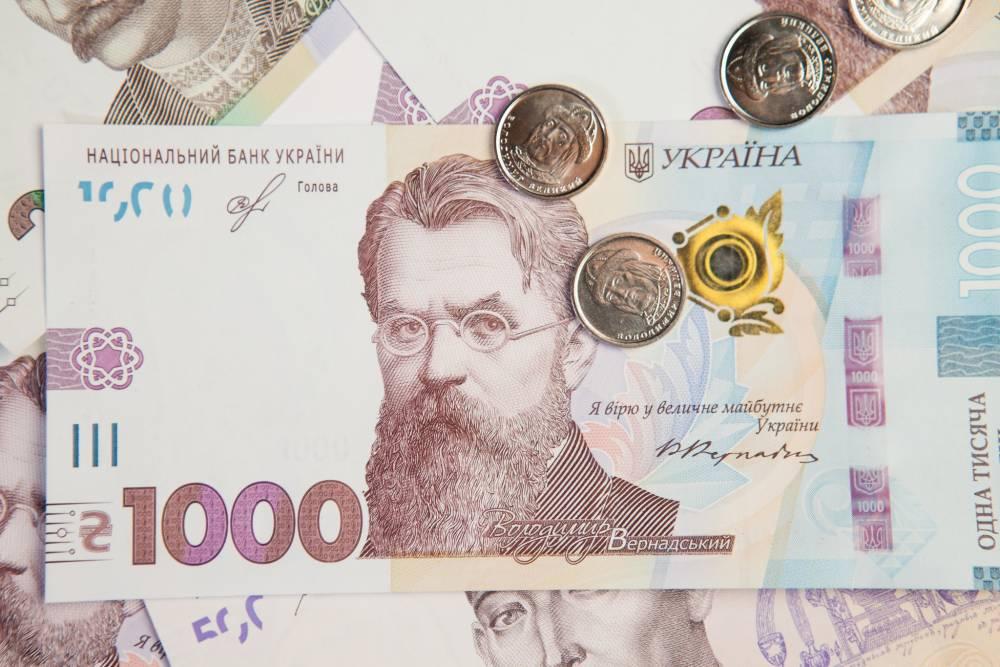 Минфин позаимствовал в бюджет почти 16 млрд гривен под максимальные проценты