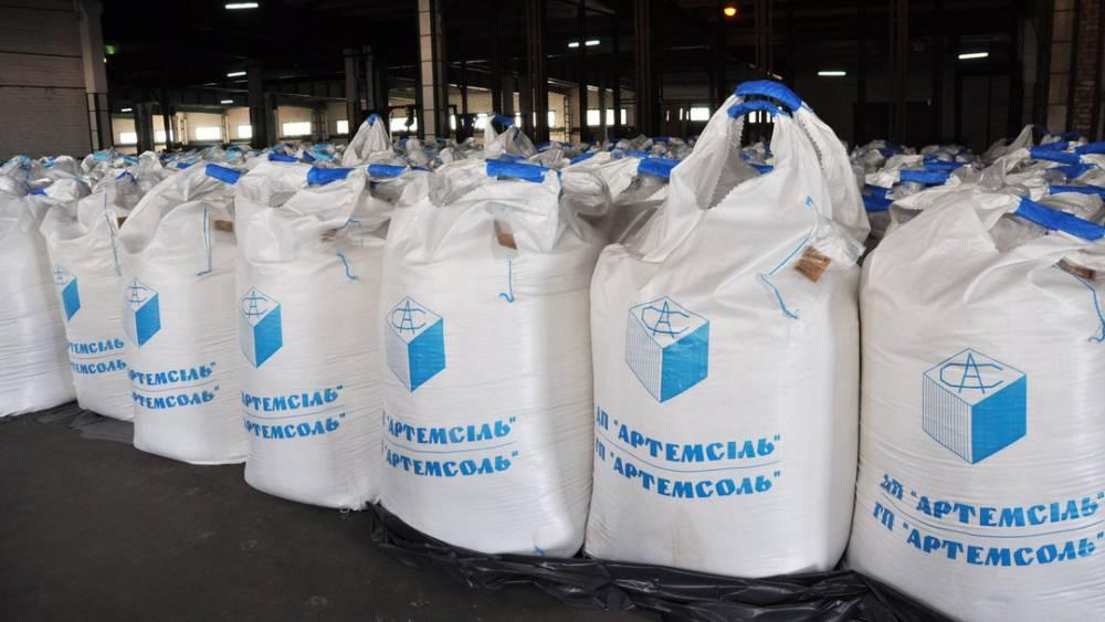 «Артемсоль» без тендера отдала 20 млн гривен топливной «прокладке» на железнодорожные перевозки