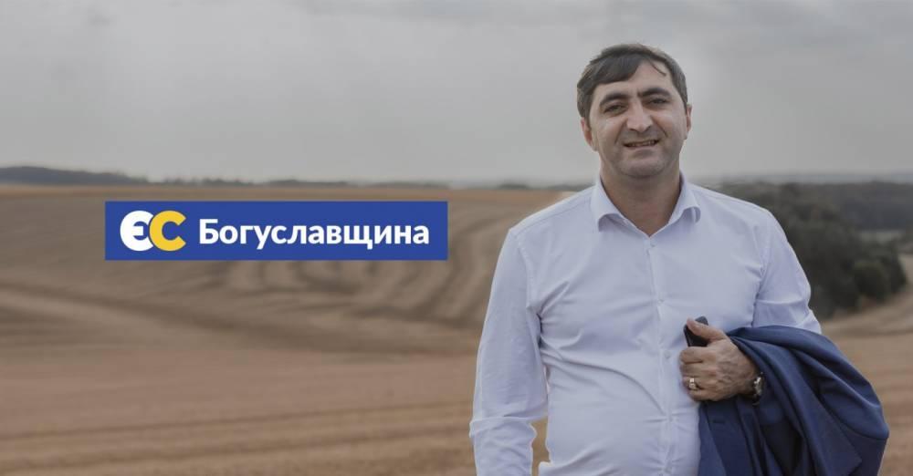 Экс-депутата из Богуслава проверяют на причастность к хищению средств