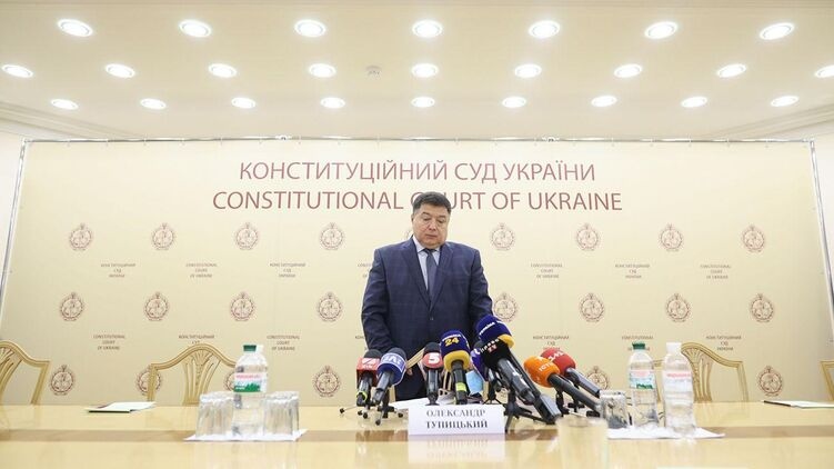 Офис генпрокурора вызывает главу Конституционного суда для вручения подозрения