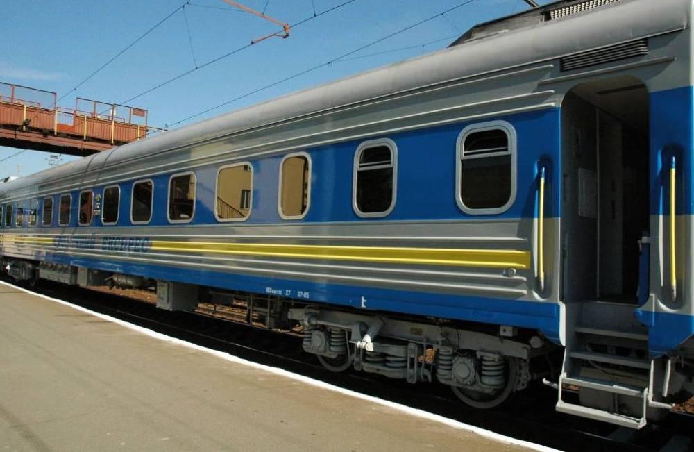 Криклий анонсировал значительный рост цен на пассажирские железнодорожные билеты