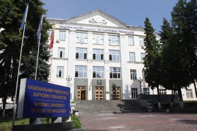 Суд обязал НАБУ расследовать хищения в университете пищевых технологий