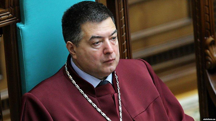 ГБР вручило Тупицкому подозрение в совершении уголовных преступлений против правосудия