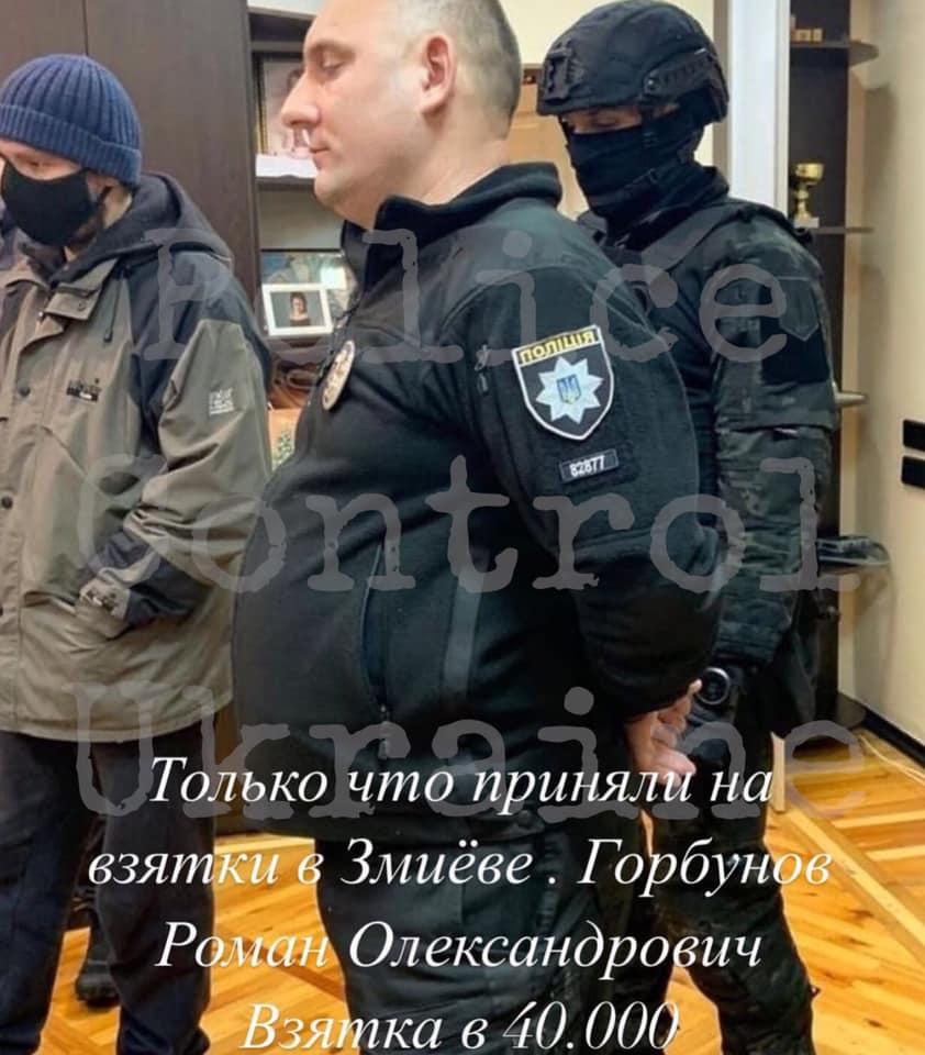В Чугуеве новый руководитель отдела полиции попался на взятке