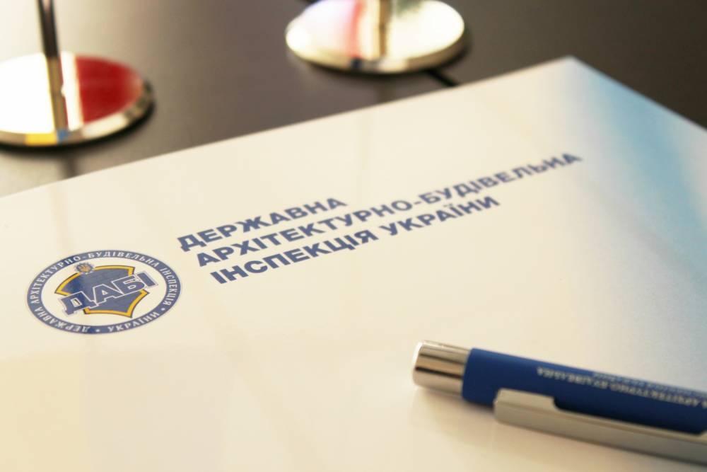 Минрегионбуд планирует перезапуск реформы ГАСК
