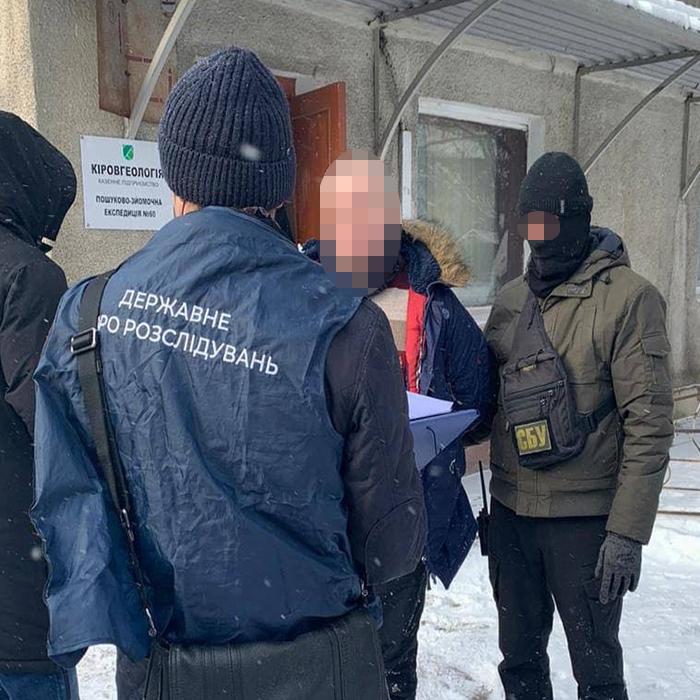 Чиновник «Кировгеологии» требовал взятку за передачу в аренду нежилого помещения