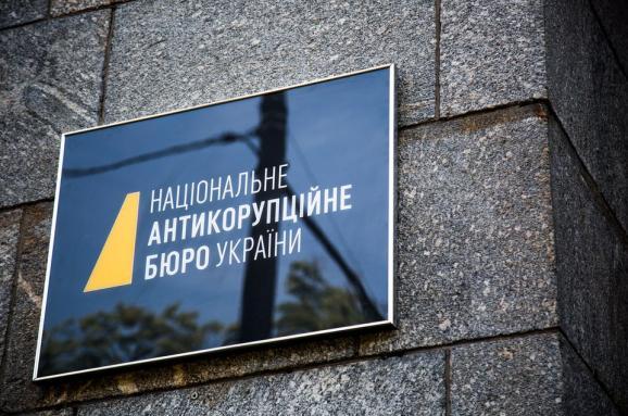 Новиков через суд пытается восстановиться в должности в НАБУ
