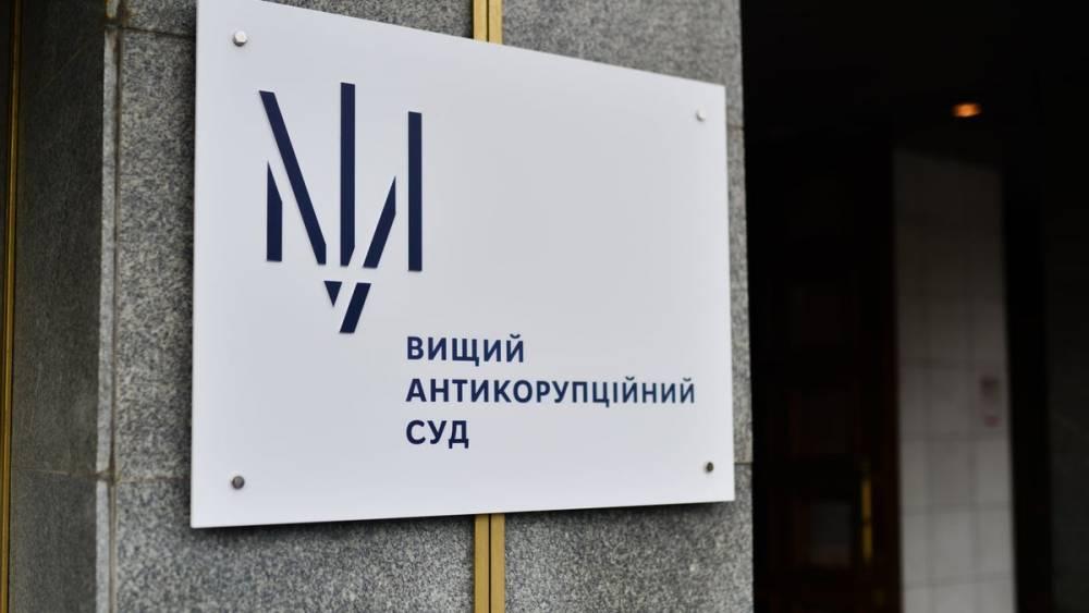 Экс-прокурор не смог обжаловать приговор за подкуп работника НАБУ