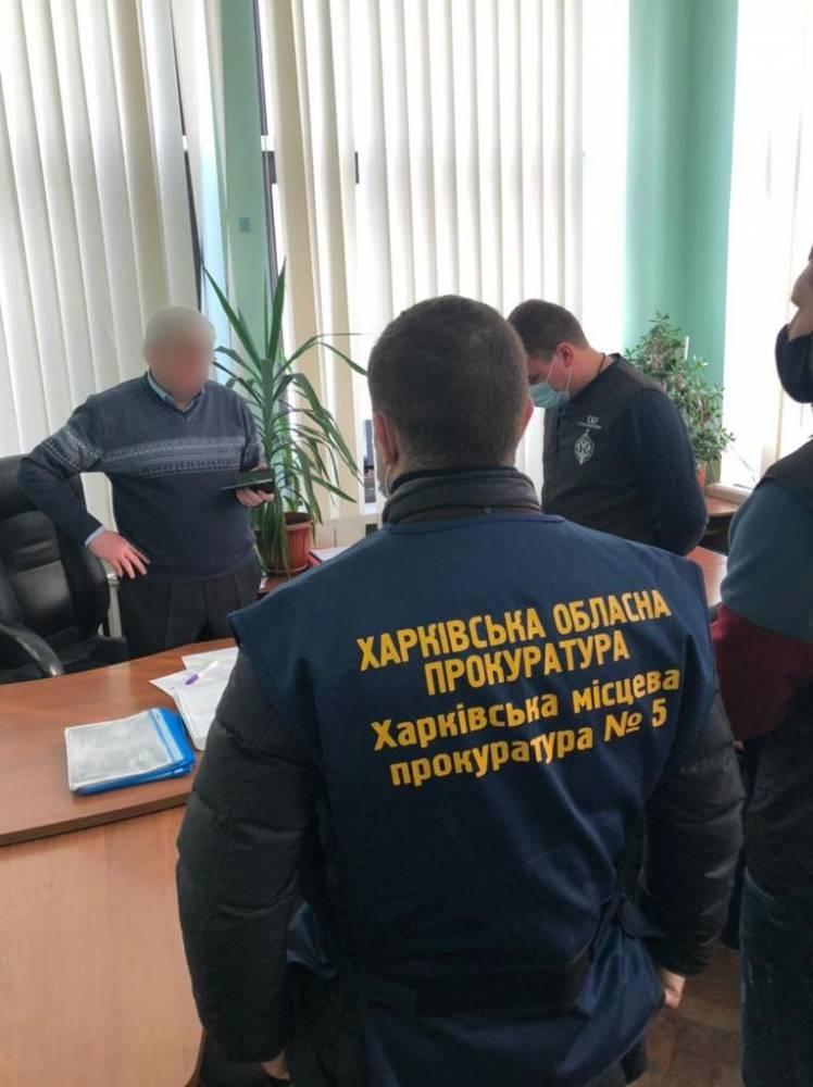 Чиновнику Харьковского филиала «Центра государственного земельного кадастра» вручили подозрение в вымогательстве взятки