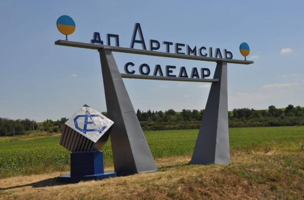 ГП «Артемсоль» направит 250 млн гривен на модернизацию производства