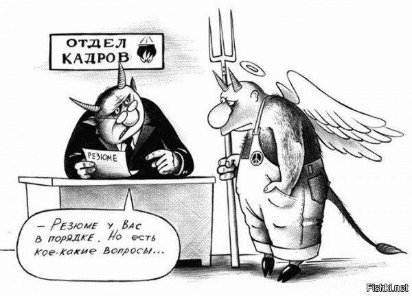 Глава «Укрзализныци» отбирает топ-менеджеров по совету соратника Кучмы