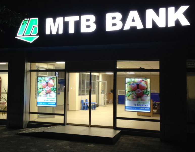 «МТБ Банк» выдавал кредиты фирме, укравшей деньги при реконструкции причалов АМПУ