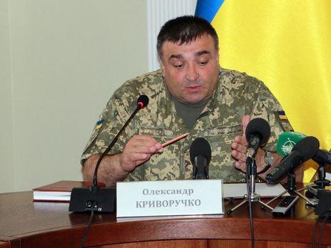 Начальника центра комплектования Черниговской области уволили за домогательство к подчиненной