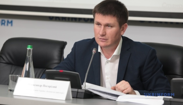 Уволенный глава «Укртрансбезопасности» получил высокий пост в «Укрзализныци»