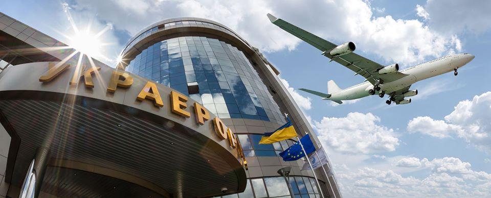 В тендере «Украэроруха» победила компания, находящаяся в состоянии ликвидации