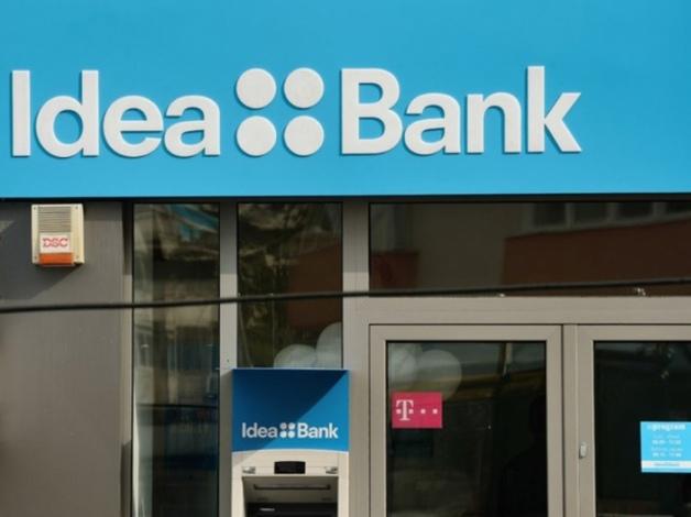 «Альфа-Банк» заявил о покупке Idea Bank