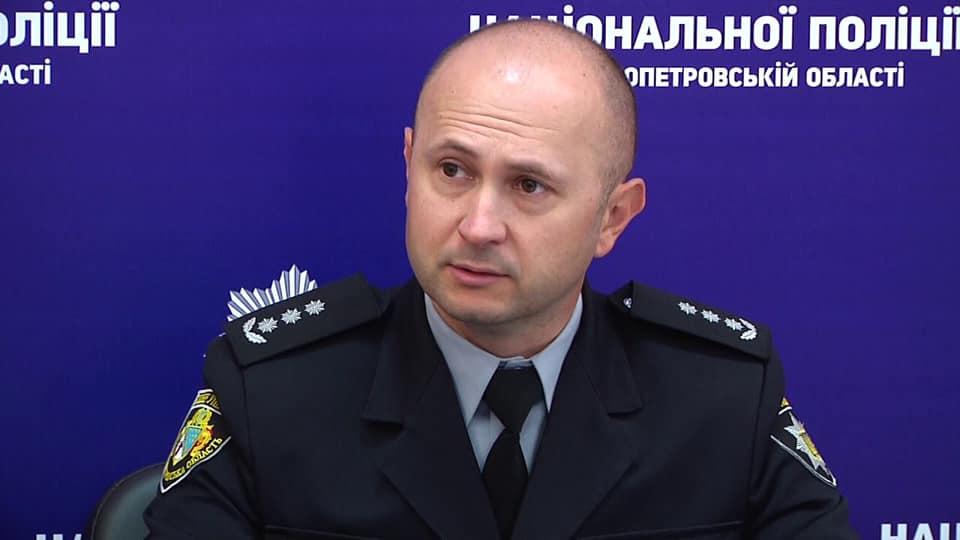 Замглавы полиции Днепропетровской области причастен к растрате 2 млн гривен