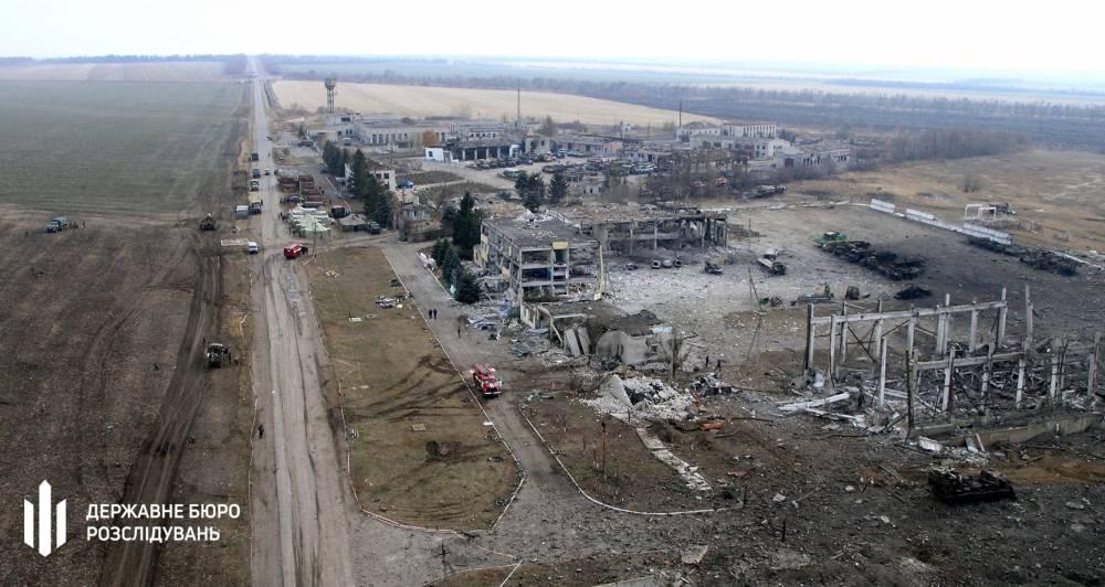 Взрывы склада боеприпасов в Сватово — ГБР объявило о первых подозреваемых