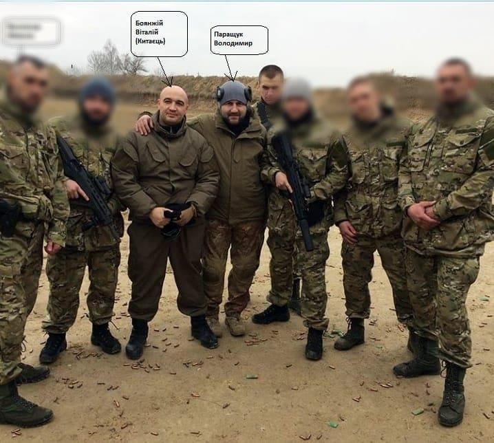 Глава военизированной охраны «Укрзализныци» продал авто, которое скрыл из декларации